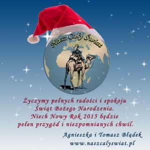 Życzenia świąteczno-noworoczne 2015