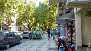 Ulice Tirany