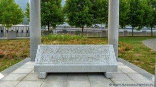 Srebrenica-Potocari