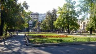 Park - Plac Studencki